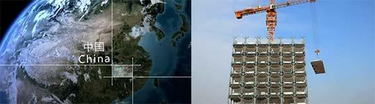 30 stock hochhaus, china