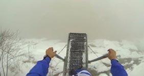 basejump, nebel
