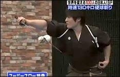 baseball, samurai
