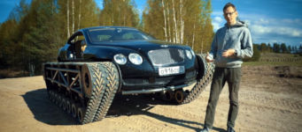Bentley Ultratank