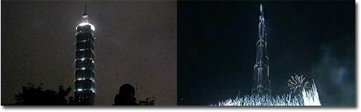 Burj Dubai VS Taipei 101 Fireworks