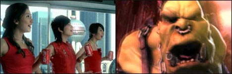 chinese coke commercial