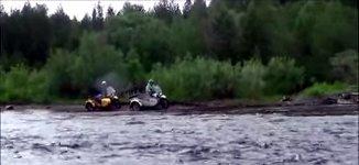 Flussüberquerung Motorrad Russland