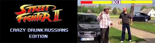 Street Fighter Russland