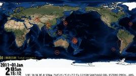 erdbeben karte, fukushima