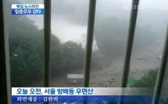 Erdrutsche in Südkorea