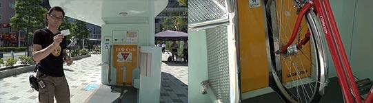Fahrrad Tiefgarage in Japan, Parkhaus