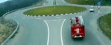Feuerwehr Kreisverkehr Durchfahrt