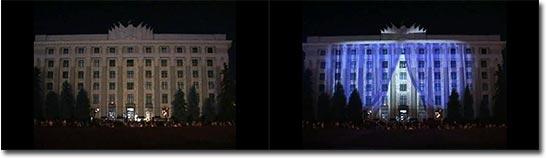 Lichtshow, Beamer, Haus, Gebäude