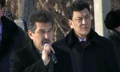 Hymne Kasachstan, Ricky Martin, Livin la Vida Loca