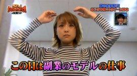Torte Gesicht Japan Gameshow