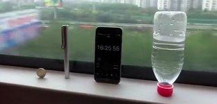 Japan Zug 350km/h ruhig