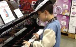 Pianist, Klavier, Kind