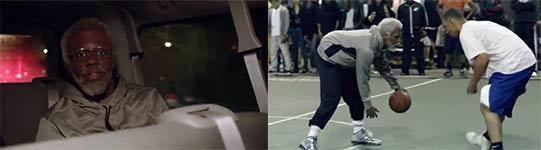 Kyrie Irving, NBA, Basketball