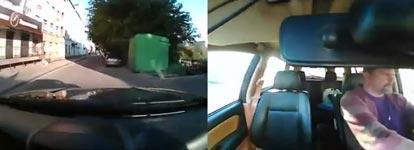 Windschutzscheibe, Auto