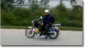 motorrad, frauensitz, cool
