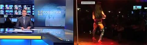 Russian News Reporter Fail