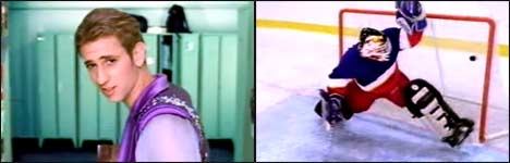 eishockey, eis, puck, hockeyshop