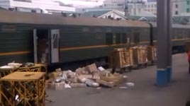 Postpakete, Russland, Zug