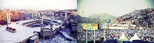 pilgerfahrt, mekka, timelapse