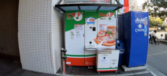 Pizza-Automat in Japan