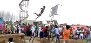 Punjabi Jump
