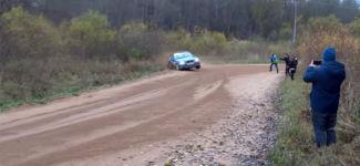 Kurve Rally Unfälle
