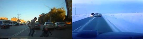 Russland, Autocam, Videomix
