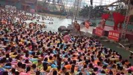 China's Dead Sea