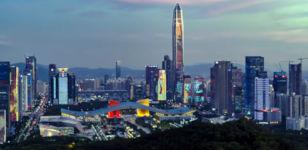 Shenzhen - Stadt der Zukunft