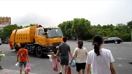 Taiwan Garbage Collection