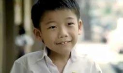 Tan Hong Ming ist verliebt