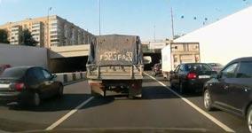 Trolley Road Russia, Einkaufswagen auf der Straße