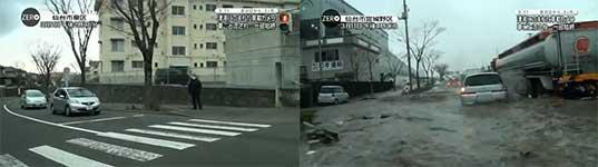 autokamera, tsunami, erdbeben, japan