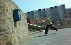 wallflip fail