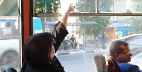 Window War Fenster Krieg Bus