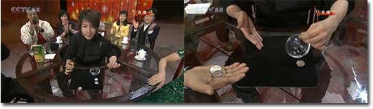 zaubertrick, münzen, liu qian